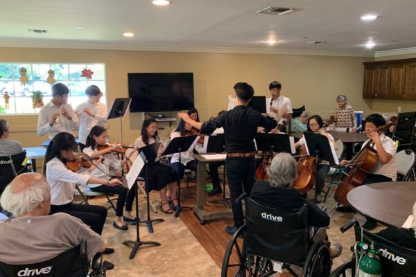 Help Support Music Education in our Community