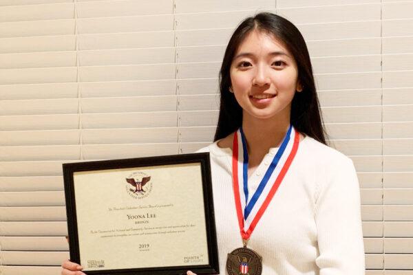 President's Volunteer Award